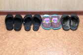 Pantofle — Stock fotografie