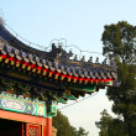 Roof in the Temple of Heaven in Beijing. — Stock Photo #44585405