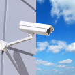 Security Camera Mounted on the Facade of the Building — Stock Photo