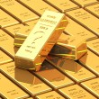 Stock Photo: Big Set of Gold bars