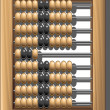 Royalty-Free Stock Vector Image: Abacus