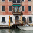 Stock Photo: Old house in Venice, Italy