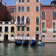 Old house in Venice, Italy — Stock Photo #21707223