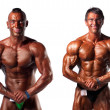 Stock Photo: Bodybuilders