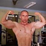 Bodybuilder training — Stock Photo #37453617
