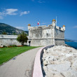 Stock Photo: Bastion in Menton