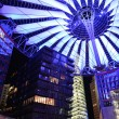 Berlin - Sony center - Stock Photo