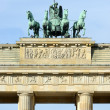 Brandenburg gate in Berlin — Stock Photo