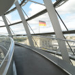 The Reichstag Dome — Stock Photo