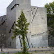 Jewish Museum Berlin — Stock Photo