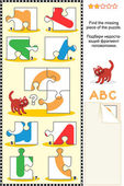 ABC learning educational puzzle — Stock Vector