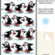 Skating penguins visual puzzle — Stock Vector #14903285