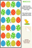 Easter eggs visual puzzle — Stock Vector