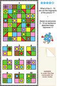 抽象视觉谜题 — 图库矢量图片
