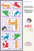 ABC learning educational puzzle - letter H (hedgehog) — Stock Vector