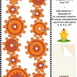 Stok Vektör: Visual puzzle with rotating gears
