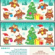 Christmas owls find the differences picture puzzle — Stockvectorbeeld
