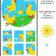 Stock Vector: Cute little ducklings visual logic puzzle