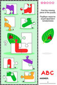 ABC learning educational puzzle - letter L (ladybug, leaf) — Stock vektor