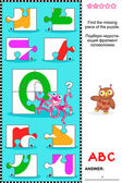 ABC learning educational puzzle - letter O (octopus, owl) — Vector de stock