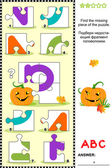ABC learning educational puzzle - letter P (pumpkin) — Stock Vector