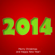 Modern Merry Christmas and Happy New Year greeting card — Vecteur