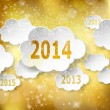 Modern New Year greeting card with paper clouds on golden backgr — Imagens vectoriais em stock