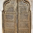 Old Golden Doors of HawMahal. — Stock Photo #18686989