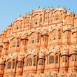 Hawa Mahal, the Palace of Winds — Stock Photo