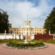 Museum-Estate of Arkhangelskoye.  — Stock Photo