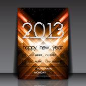 2013 New Year Vector Flyer Template — Stock Vector