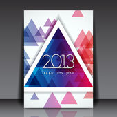 2013 New Year Vector Editable Flyer Template — Stock Vector