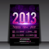 Happy New Year 2013 Purple Vector Editable Flyer Template — Stock Vector