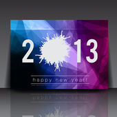 2013 New Year Vector Flyer Template | Editable EPS10 Design — Stockvektor