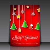 Merry Christmas Vector Illustration — Stock Vector