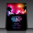 Party Flyer — Stock Vector