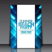 夏季海滩派传单-矢量设计 — 图库矢量图片