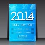 New Year 2014 Flyer — Stock Vector