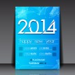 New Year 2014 Flyer — Stock Vector