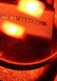 Battery Pack — Stock Photo