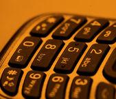 Mobile phone — Stock Photo