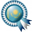 Royalty-Free Stock Vector: Kazakhstan rosette flag