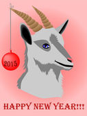 2015 Year. Chinese Year of Goat — Vector de stock
