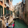 Venise en gondole — Stock Photo