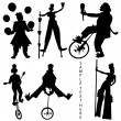 Circus Artist Silhouette on white background — Stock Vector