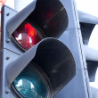 Red traffic lights — Stock Photo #29583547