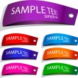 Colorful labels set — Stock Vector #12463386