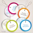 Set of bubbles, stickers, labels, tags. Vector template — Stock Vector #12754534