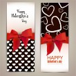 Beautiful greeting cards with red bows and copy space. Valentine - Stok Vektr