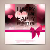 Elegant greeting card with hearts and copy space. Valentine's da — Stock Vector